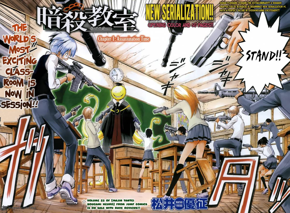 Assassination Classroom, Vol. 12 by Yusei Matsui Paperback Book (English)