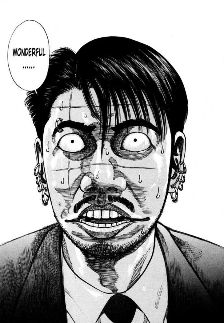 ichi the killer manga kakihara - photo #8