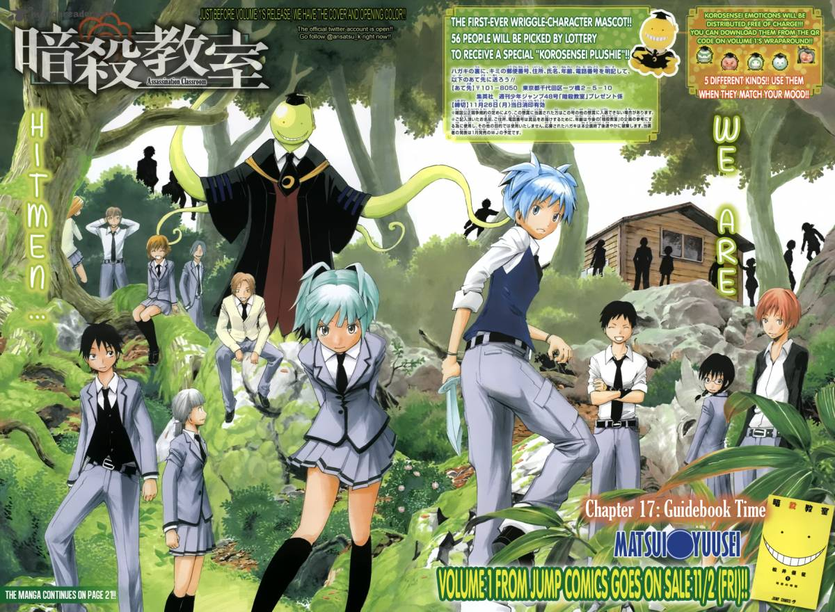 assassination classroom fan art