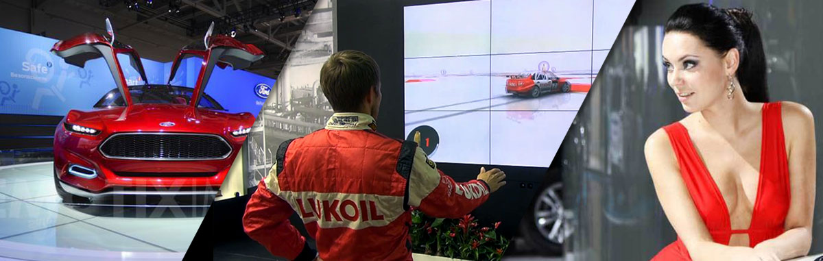 Interactive for LUKOIL