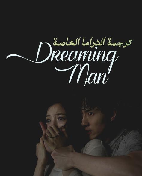 http://static.tumblr.com/0c6vkht/QiLne9yw7/dreaming.png