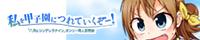 八月のシンデレラナイン【私を甲子園につれていくぞー!】