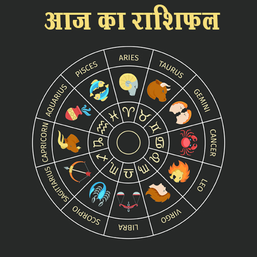 Numerology number 1 meaning in hindi photo 4