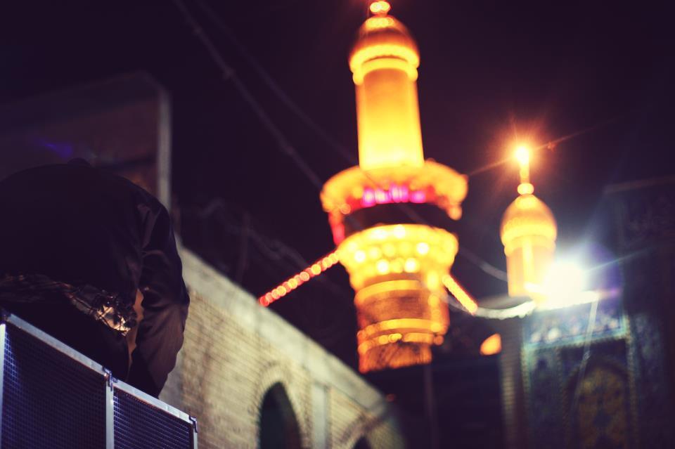 Khadim Al-Zahra (س)