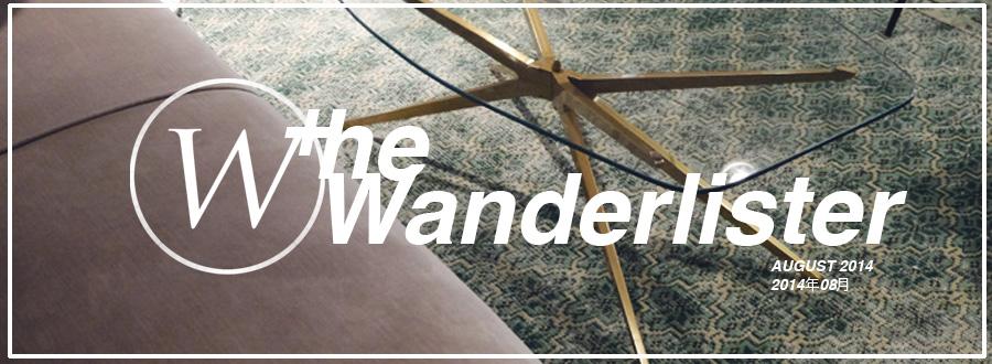 theWanderlister+