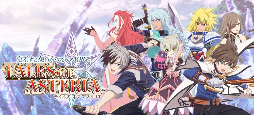 Resultado de imagen de Tales of Asteria