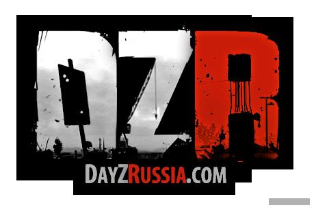 DayZ Russia