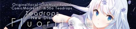C87 [Teadrops] Fluorite -noll-