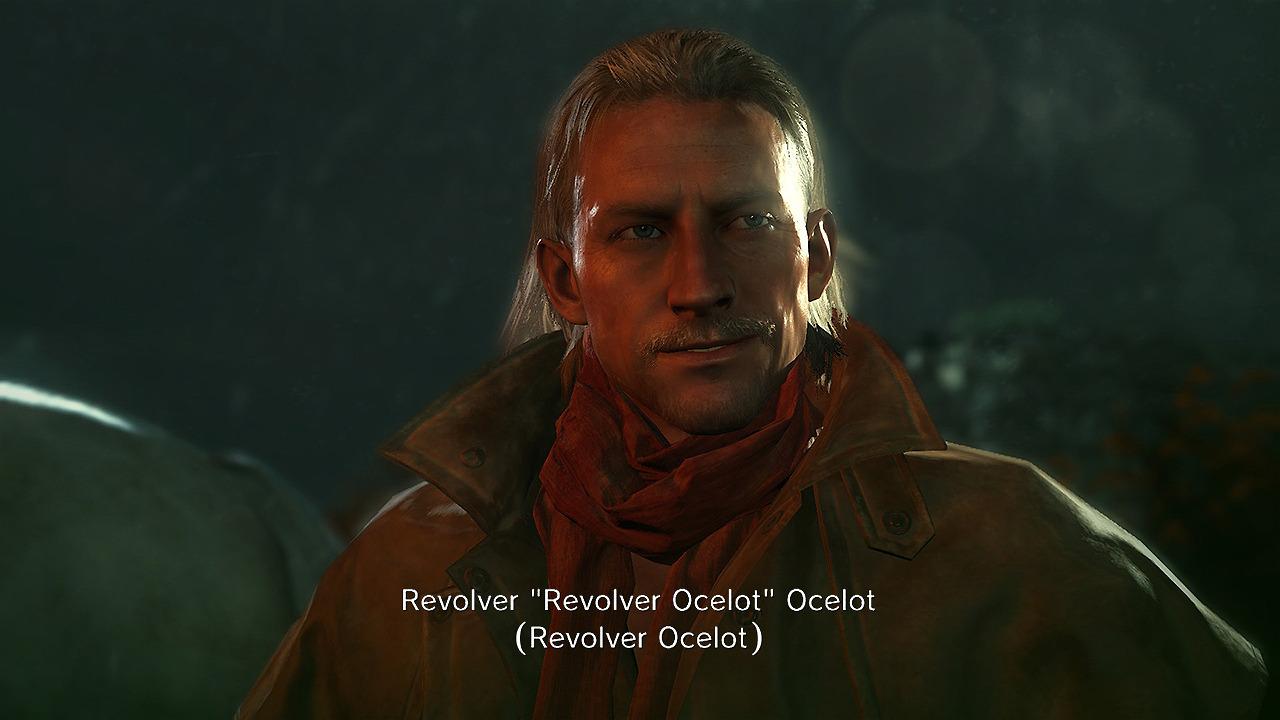 revolver ocelot height