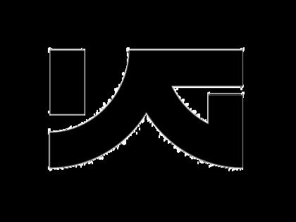 Yg Entertainment Logo YG Entertainment