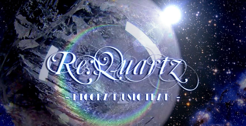 Re:Quartz特設サイト