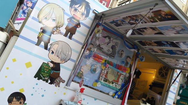 Yuri On Ice Merchandise