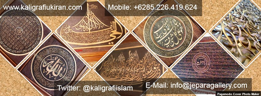 muhammad kaligrafi ayat kursi kaligrafi asmaul husna kaligrafi ayat