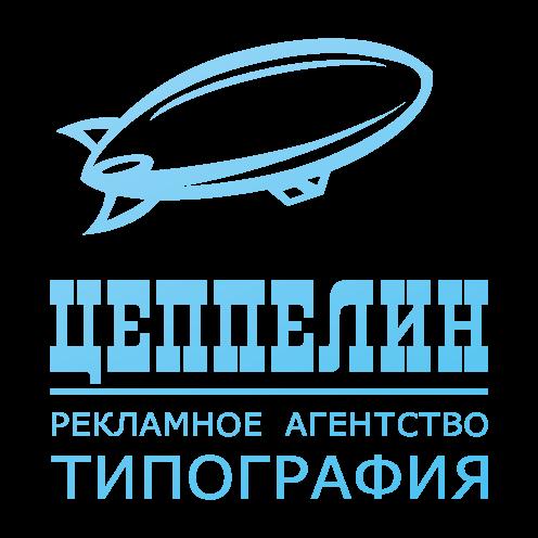 Дело в Воронеже - отзывы и фото типографии, адреса и