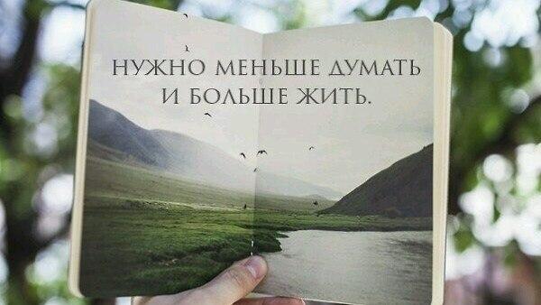 Не послушная учительница работа хостес на выставках киев