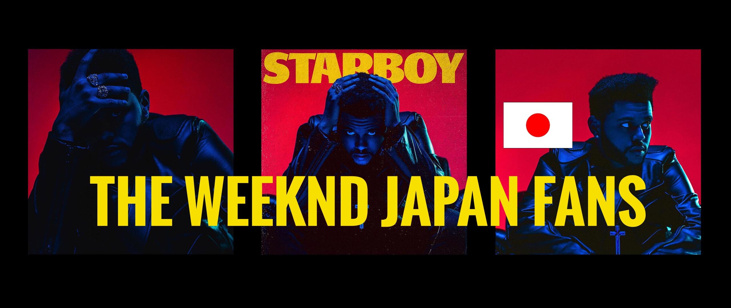 Thursday The Weeknd Tumblr Www Pixshark Com Images