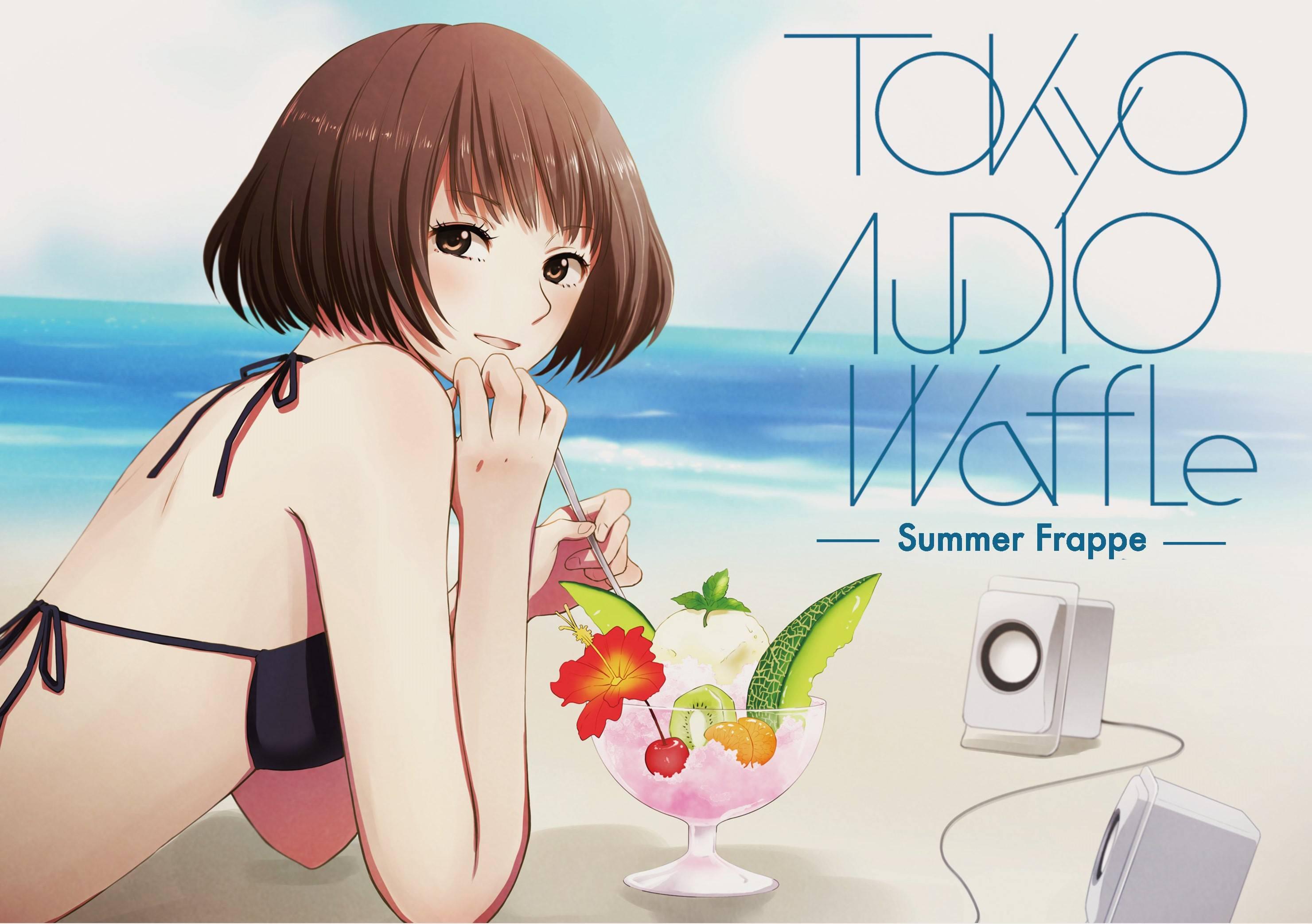 Summer Frappe