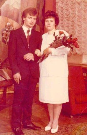 Фото моей жены любы фото 196-150