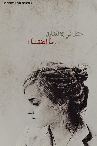 صور بنات حزينه مكتوب عليها صور بنات كتابية صور حزن البنات