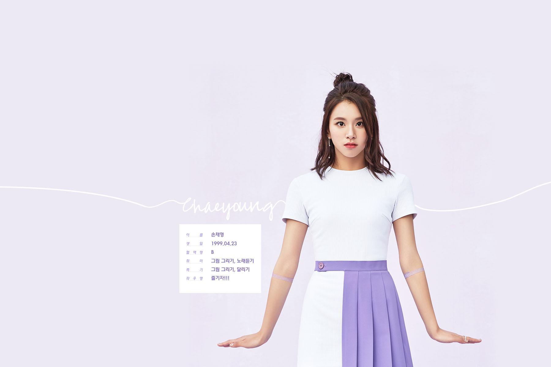 Song jihyo in a frozen flower 9