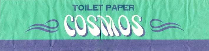Toilet Paper Cosmos