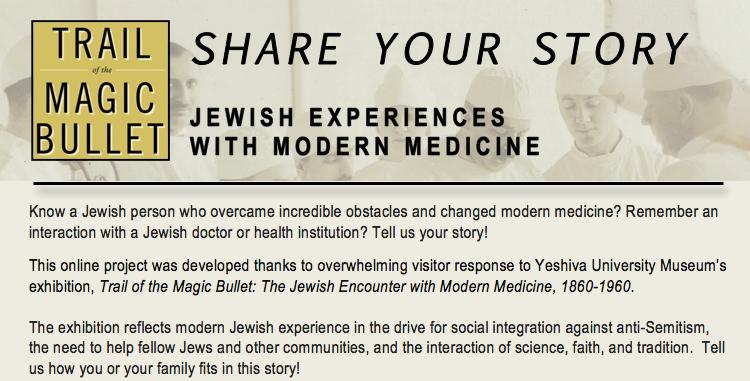 Jewish Experiences With Modern Medicine