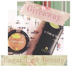 http://www.sugarpinkbeauty.com/2015/02/un-giveaway-davvero-piccolo-piccolo.html