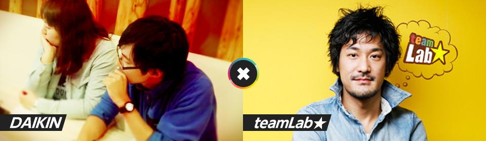 DAIKIN × teamLab