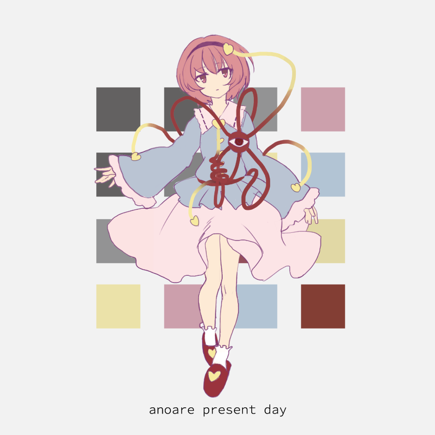anoare「present day」