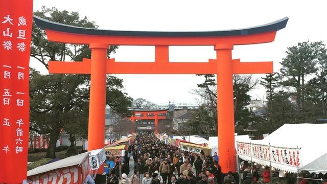 A little bit of Japan