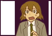 Le cadavre exquis (version personnage d'anime) Masu