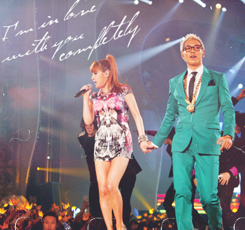Park Bom Plastic Surgery An Awful Surgical Procedure