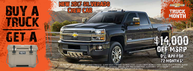 Ramey Chevrolet Cadillac Car Dealer Sherman
