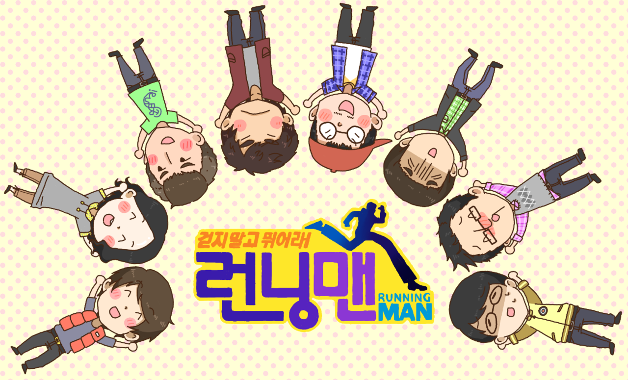 Chapter 2:) Running Man, start!