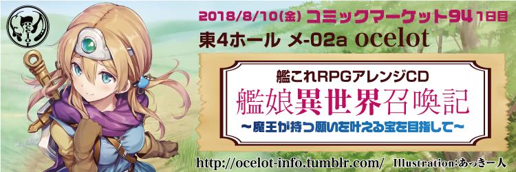 OS2D-11_Banner