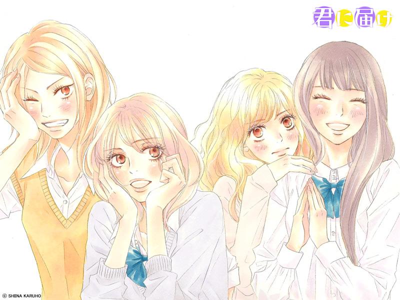 Manga Addict