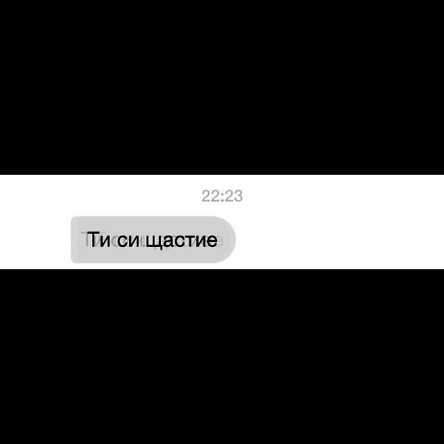 Непознати чат с ✌➤ Русский
