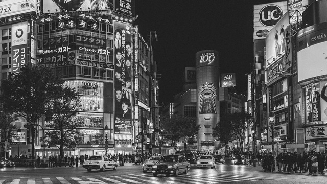Image result for black and white aesthetic tokyo