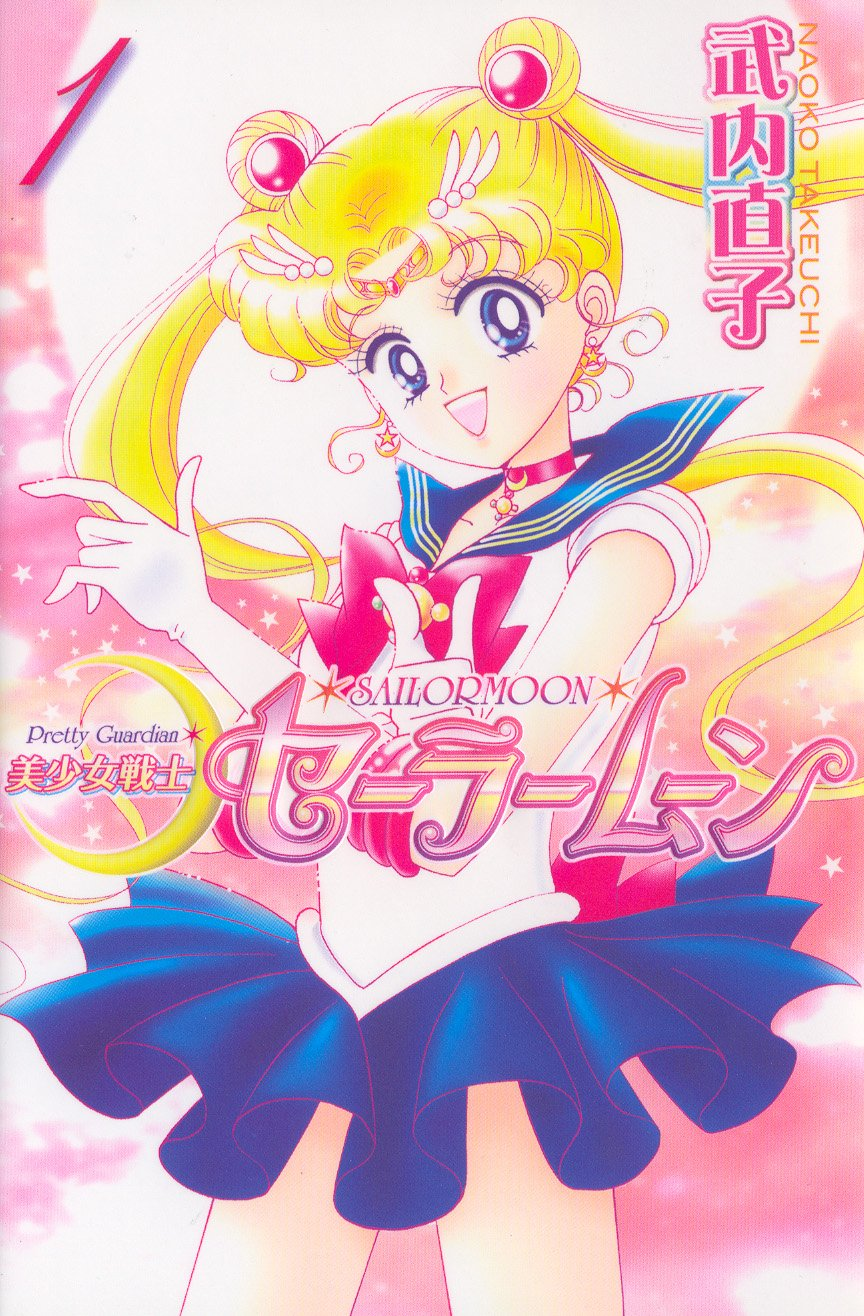 PROJECT Color The Sailor Moon Manga