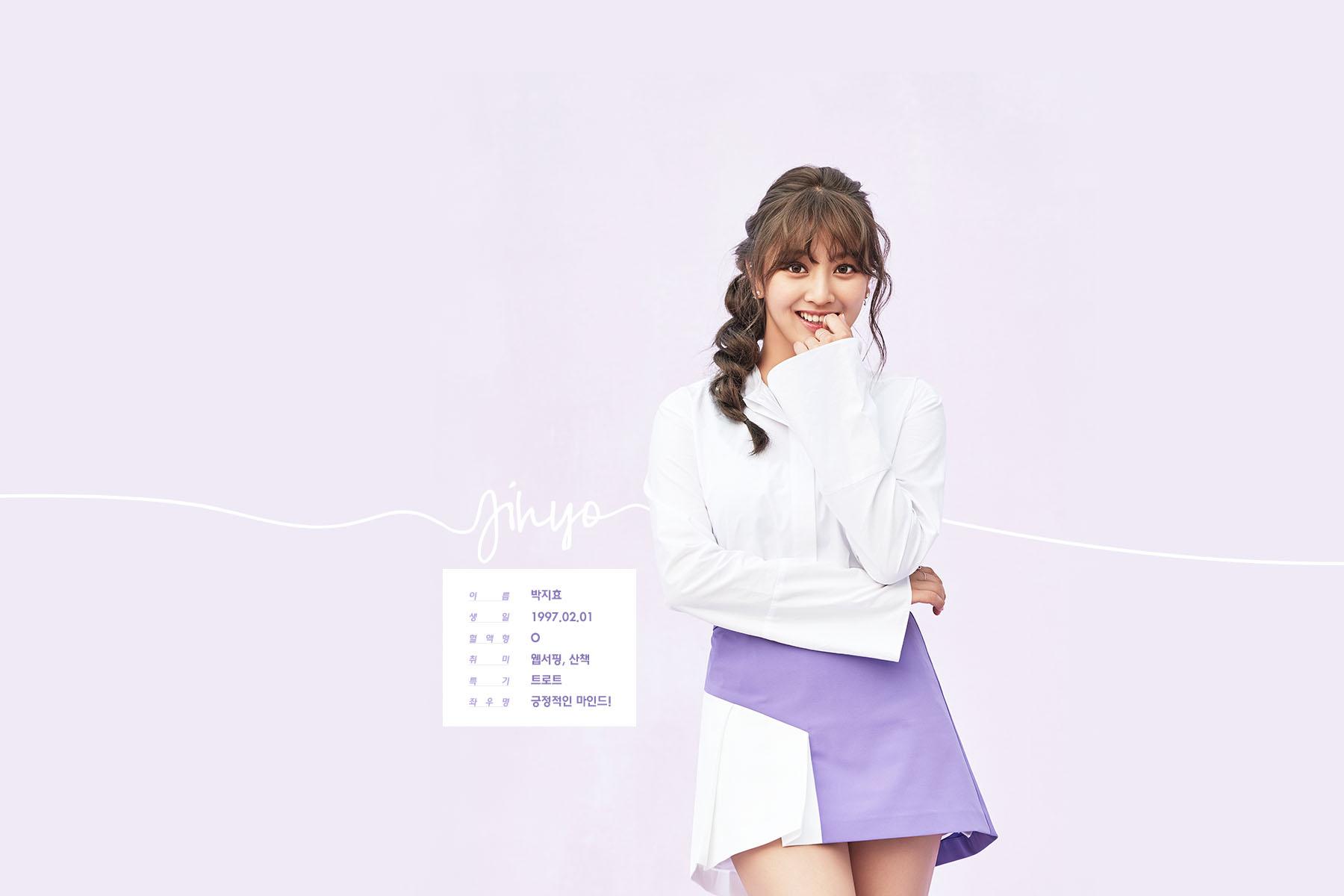 Song jihyo in a frozen flower