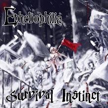 M3-35 【Ephebophilia】Survival Instinct