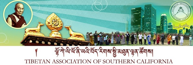 Tibetan Association of Southern California