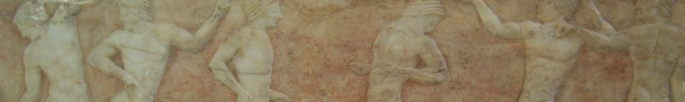 Cuaderno de Atenas
