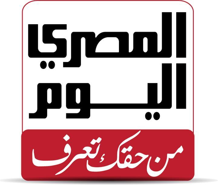 المصري اليوم - Almasry ALyoum