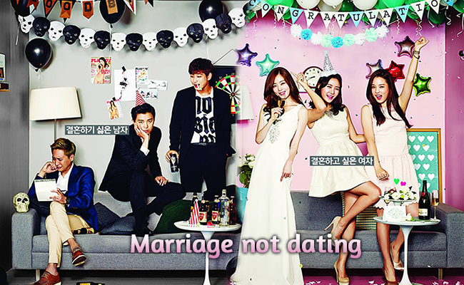 Marriage without dating ost download