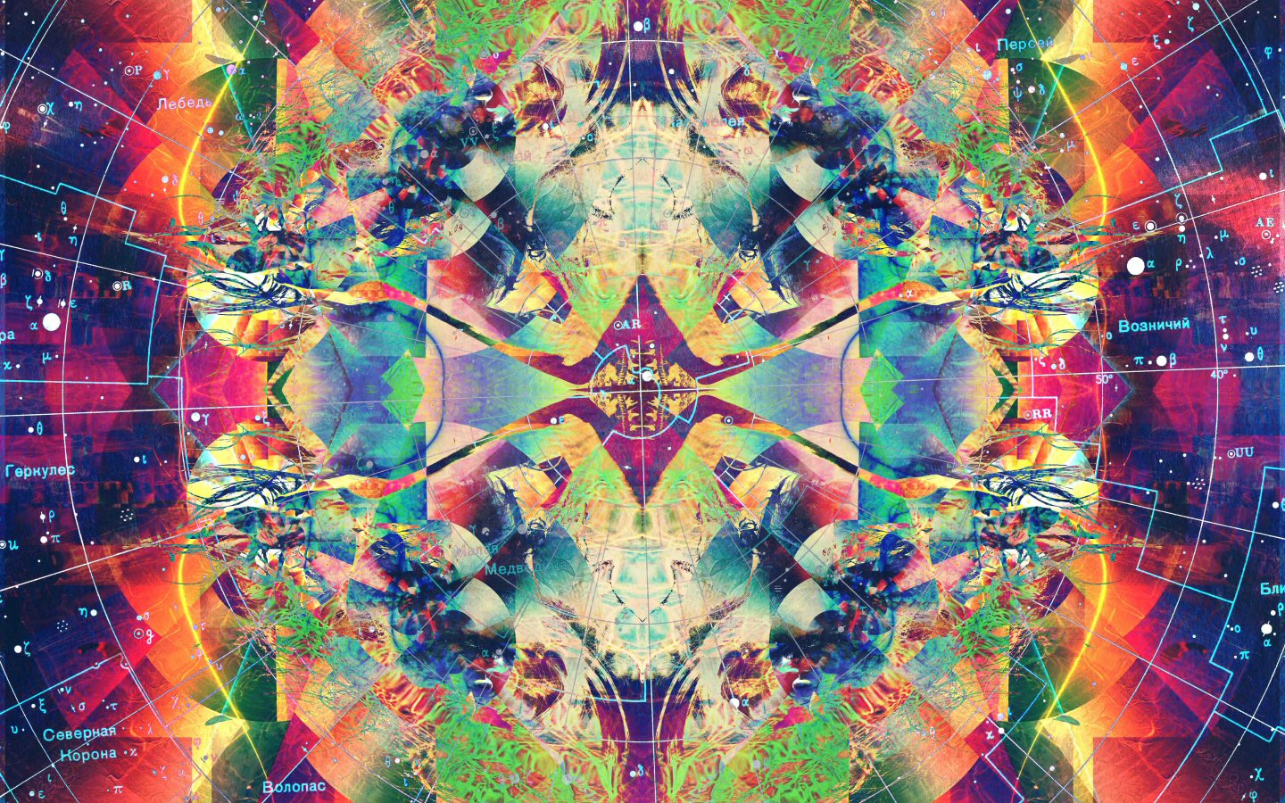 Popular Wallpaper Home Screen Trippy - tumblr_static_1ovzk76z7c3okowo8kwo48o84  You Should Have_745731.jpg