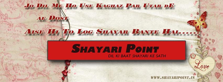 ... shayari , love shayari , - Love Shayari |Mohabbat , Ishq Shayari In