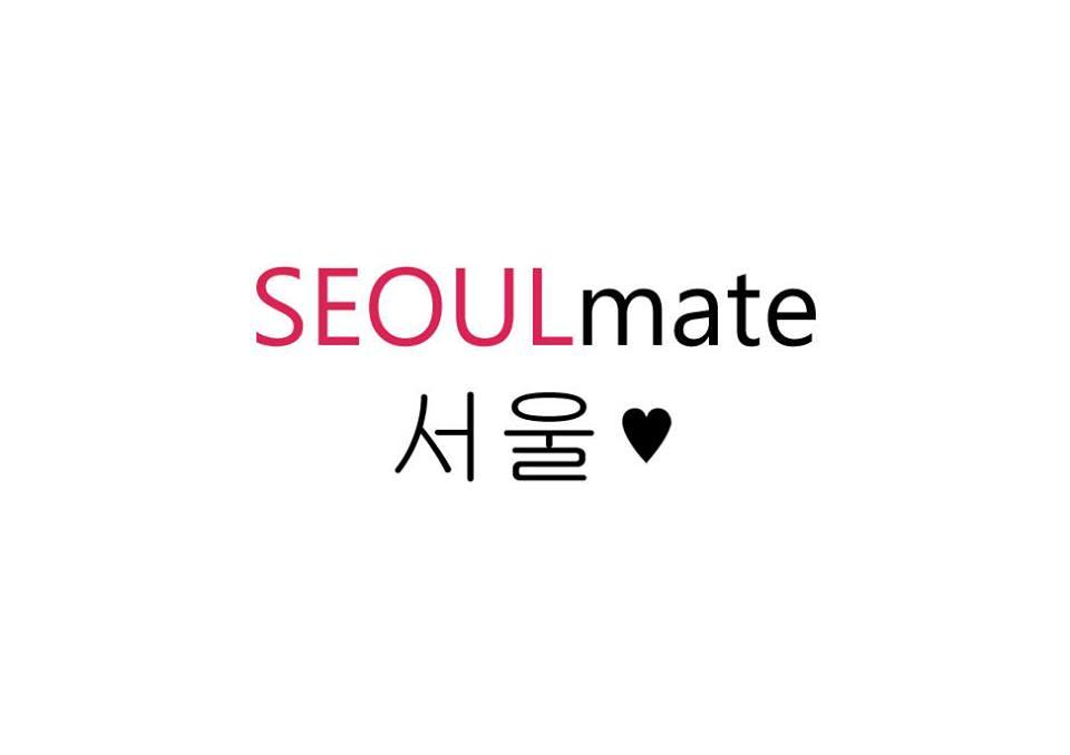 Seoul Quotes Tumblr 85214 Trendnet