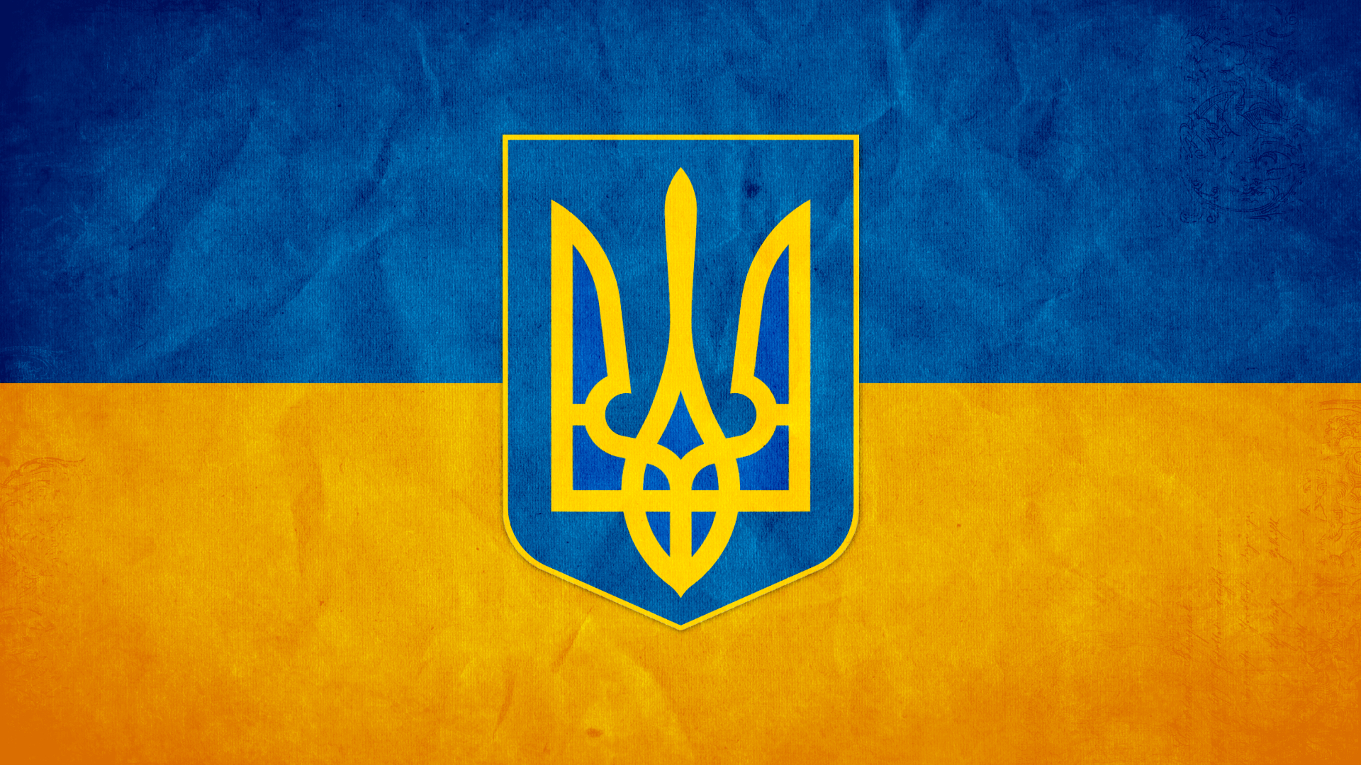 http://static.tumblr.com/c26ffcc54c5b8813c9bb7497fdf4f3b6/1rztmqm/4uHmg4598/tumblr_static_ukraine_grunge_flag_with_coat_of_arms_by_syndikata_np-d5lr2rn.jpg