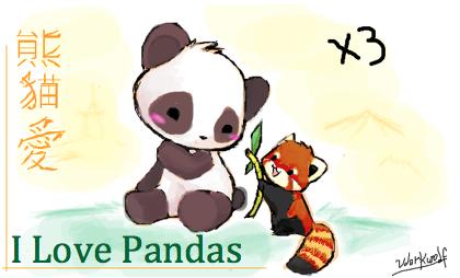 I love Pandas!!!